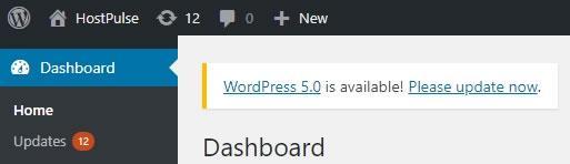 Информация за налични актуализации в администрацията на WordPress