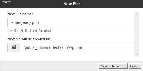 Създаване на нов файл emergency.php