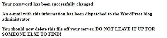 Потвърждение за успешна смяна на парола