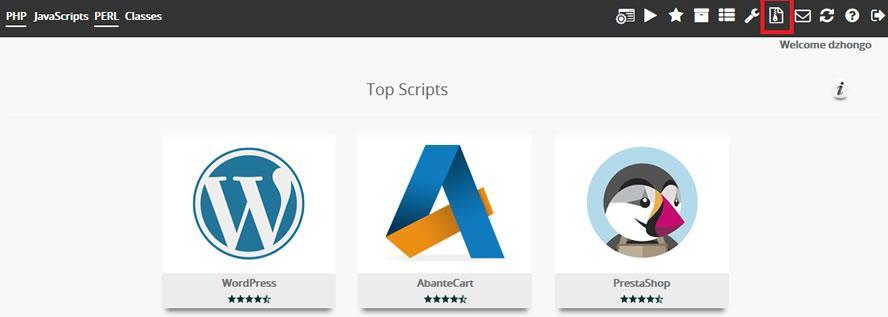 достъп до опцията Backups and Restore в Softaculous