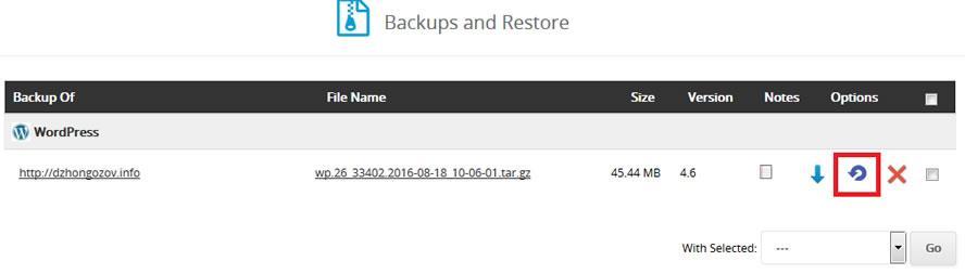 достъп до опцията Restore в Softaculous